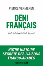 Déni Français