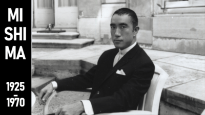 Stéphane Giocanti : « Mishima a voulu rendre sa mort utile à son pays » <img class='plus-nav-icon-menu icon-img' src='https://lincorrect.org/wp-content/uploads/2020/07/logo-article-small.png' style='height:20px;'>