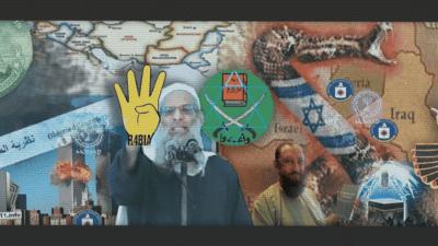 Islamo-complotisme : « Juifs et Francs-maçons pour l'avènement de l'Antéchrist » <img class='plus-nav-icon-menu icon-img' src='https://lincorrect.org/wp-content/uploads/2020/07/logo-article-small.png' style='height:20px;'>